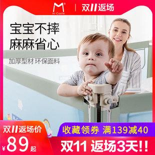 床围栏宝宝防摔防掉护栏升降儿童大床2米1.8婴儿床边床上挡板幼儿