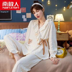 南极人日系和服睡衣女春秋款纯棉长袖可爱甜美秋季全棉家居服套装