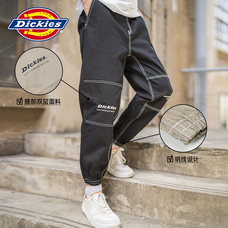 Mall with the same paragraph DickiesLogo printing blanket bundles pants men and summer new casual trousers 8071