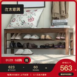 优木家具 纯实木换鞋凳 橡木换鞋凳矮凳卧室凳鞋柜 北欧简约家具