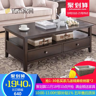 优木家具是哪里的品牌