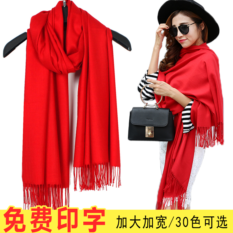 Scarf womens winter versatile solid color spring and autumn warm shawl widened red annual meeting China red collar customized logo