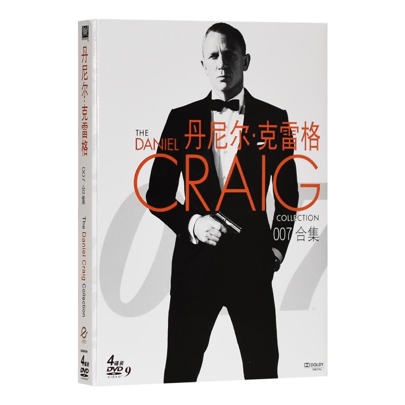 正版 丹尼尔·克雷格007系列 4部DVD9 幽灵党 大战皇家赌场