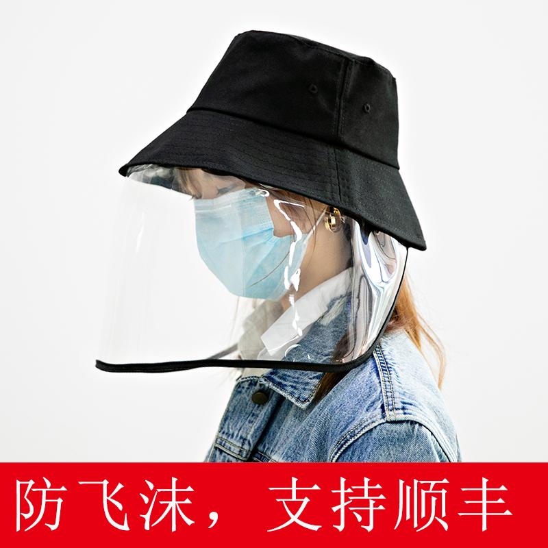 韩版防飞沫帽子女春夏遮阳带面罩防护渔夫帽防尘遮脸护眼防风沙帽