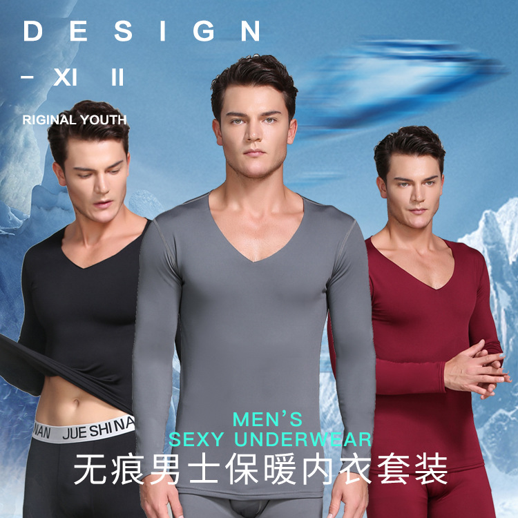 Autumn and winter Derong constant temperature mens traceless thermal underwear set with plush 37 degree cationic autumn clothes and trousers backing