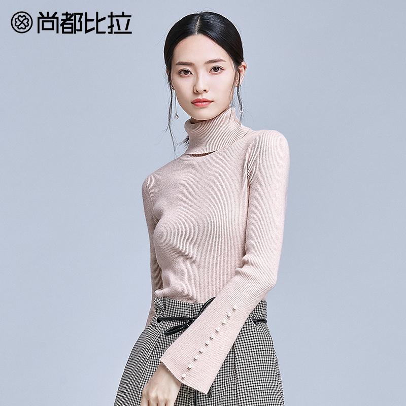 尚都比拉2017秋冬新款高领喇叭袖长袖修身针织衫女白色毛衣打底衫
