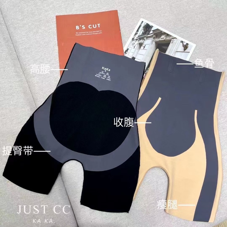 福利包邮 2个39 卡卡同款 女高腰收腹提臀悬浮裤 舒服