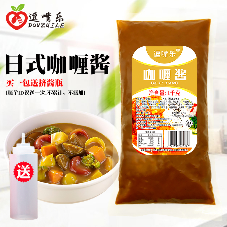 Chuzui Le Le curry sauce 1kg barbecue bibimbap sauce potato beef chicken curry rice instant instant sauce commercial