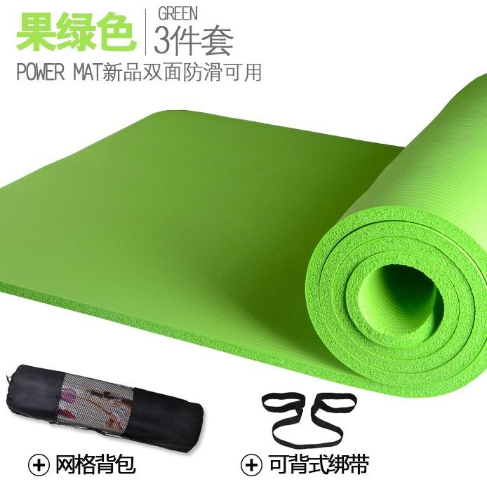 瑜伽垫无味防滑加长加厚加宽瑜珈垫邮健身毯子愈加垫初学平板邮