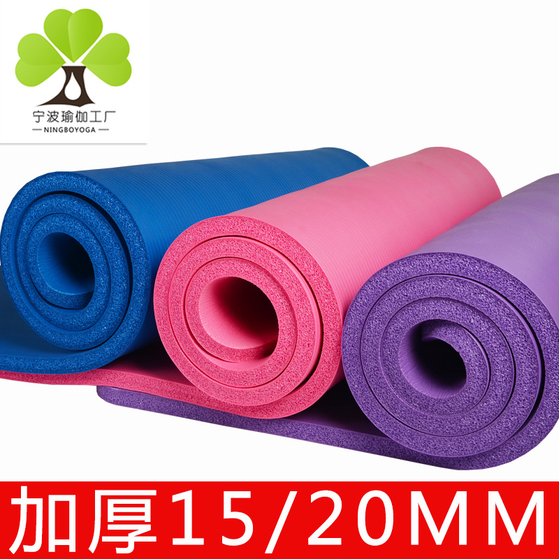 瑜伽垫10/15/20MM防滑加长厚宽90CM瑜珈健身毯子愈加儿童舞蹈垫