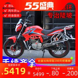 罗宾逊150cc升级高配版国四跨骑摩托车整车电喷男街车山区 可上牌图片