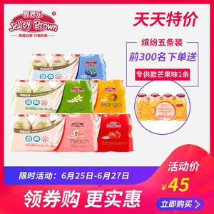 领5元券购买界界乐进口奶源乳酸菌含乳饮料儿童网红抖音益生菌早餐酸奶5条装