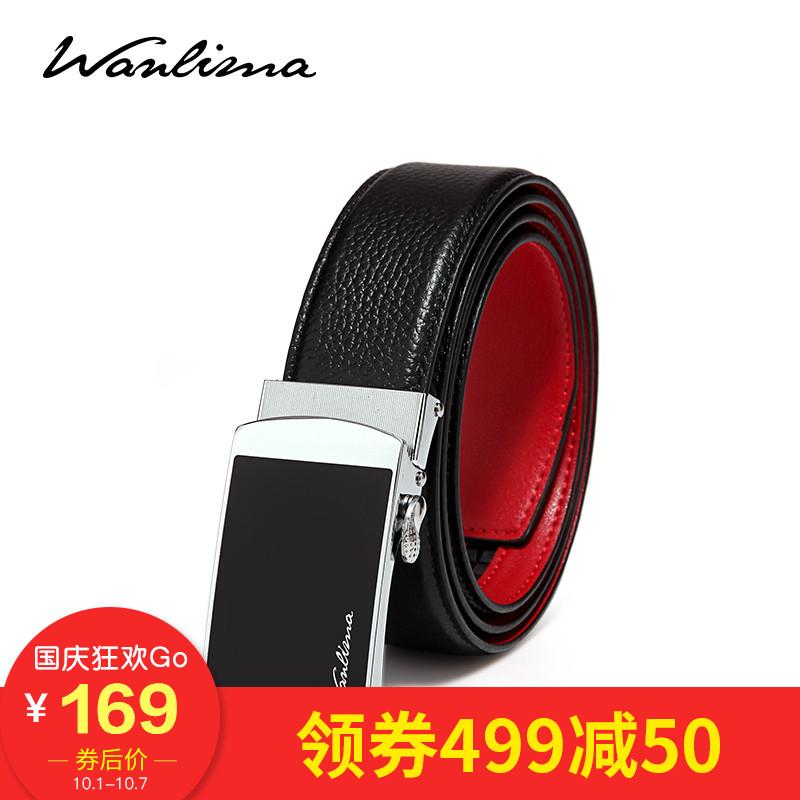 wanlima/万里马 男士皮带自动扣正品牛皮简约商务青年腰带