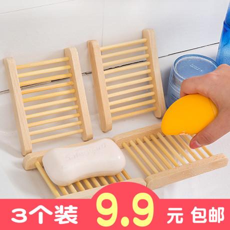 天然木质简约晾香皂高质原木肥皂架限4000张券