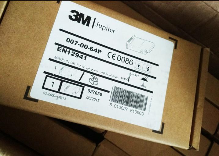 3M jupiter 3M купидон 8 час аккумулятор (007-00-64P) 3M электрический взрыв оборудование аккумулятор