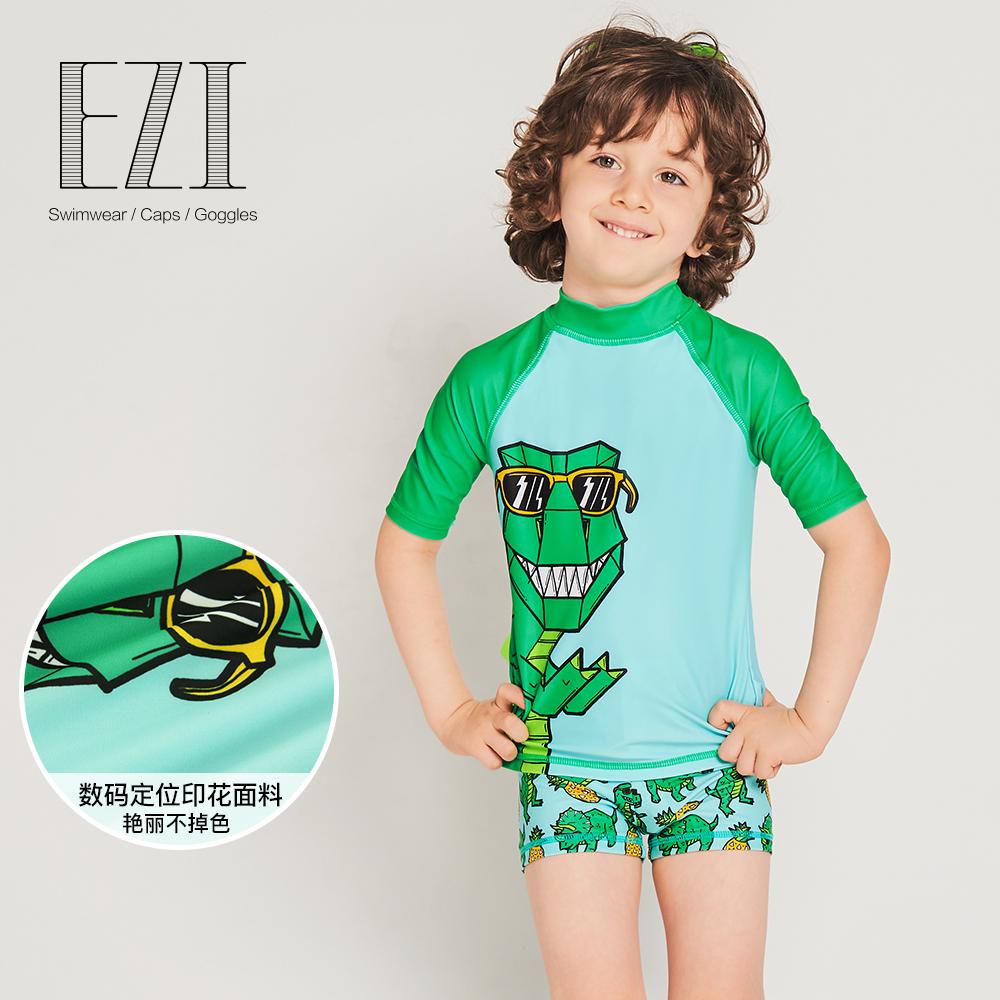 弈姿新款男童泳衣 俏皮恐龙分体防晒沙滩泳装 时尚男孩温泉装备11-08新券