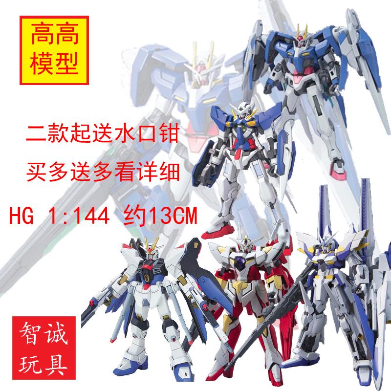 Большой класс hg высокий высокий модель собранный сметь достигать семь меч 00r бесплатно жизнь транспорт может ангел падение ангел вес сырье