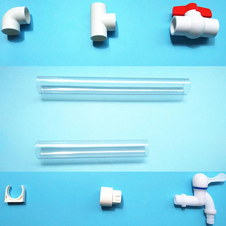 现货供应透明塑料管PVC管子 管件 圆管 国标1寸管长度可定制加工