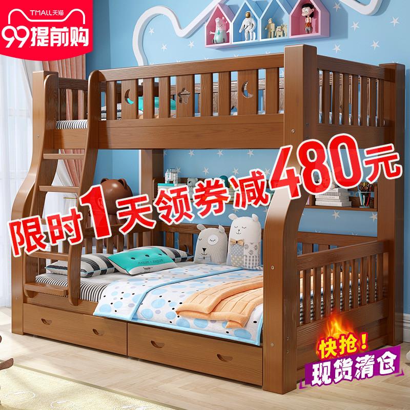 全实木上下铺高低床上下床子母床大人母子床两层儿童床折叠双层床