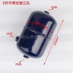 。小型储气罐2L 10L 20L 30L升非标储气筒
