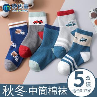 儿童袜子秋冬季纯棉婴儿宝宝男童女童童袜新生儿卡通春秋款中筒袜