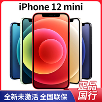 mate40x全网通折叠5g直降p30官方旗舰店官网正品华为手机proP40华为Huawei期分期24预定优先发货