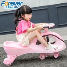 Permanent Torsion Children's Roller Roller Universal Wheel Roller Roller Roller Roller Roller Roller Roller Roller for Babies and Males aged 1-3-6