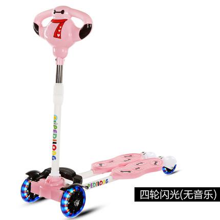 儿童剪刀滑板车脚踏滑滑车