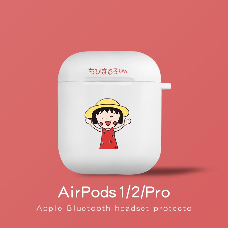 白色黄帽女孩苹果airpods保护套1代2代通用卡通ipods无线蓝牙耳机充电仓三代airpodspro 硅胶耳机套防摔耐磨