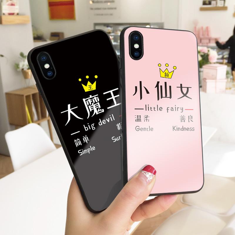 温柔善良小仙女苹果8plus手机壳iPhone6s保护套XS MAX创意潮XR玻璃7P男女情侣款x抖音网红明星同款简约搞怪六