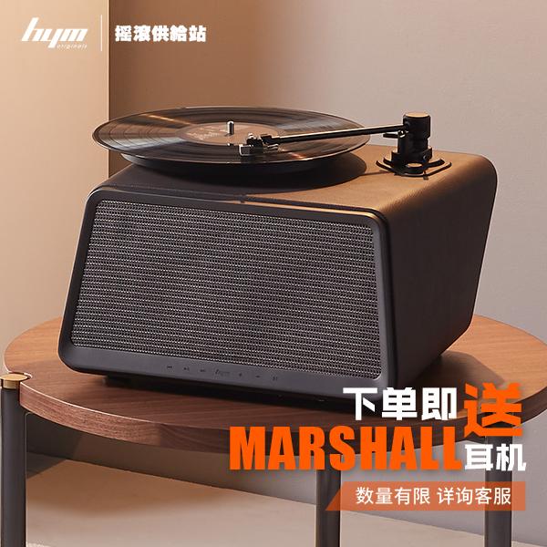 嘿哟音乐hym-seed咖啡色黑胶唱片机限2000张券
