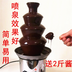 四层巧克力机喷泉机家用小型瀑布机DIY朱古力火锅机巧克力喷泉机