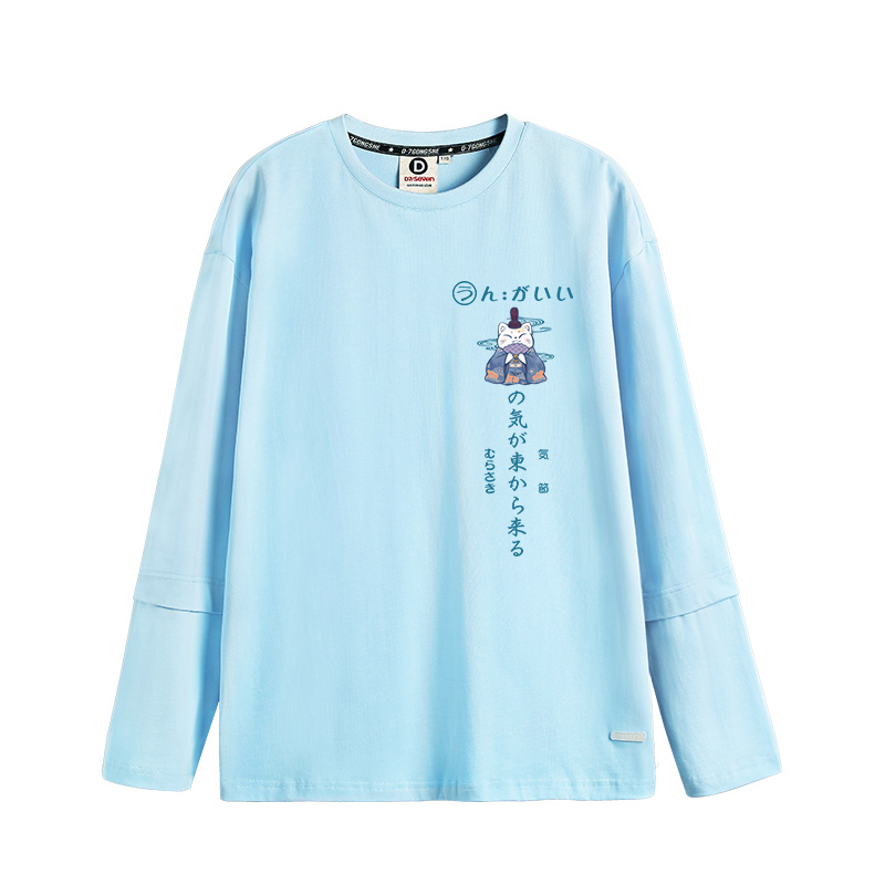 [live broadcast recommendation] 2021 spring new long sleeve T-shirt jc177-2623
