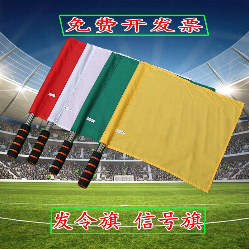 Волосы порядок флаг сигнал флаг траффик команда флаг поле путь конкуренция сигнал флаг движение может вырезать приговор команда рука флаг волосы порядок флаг