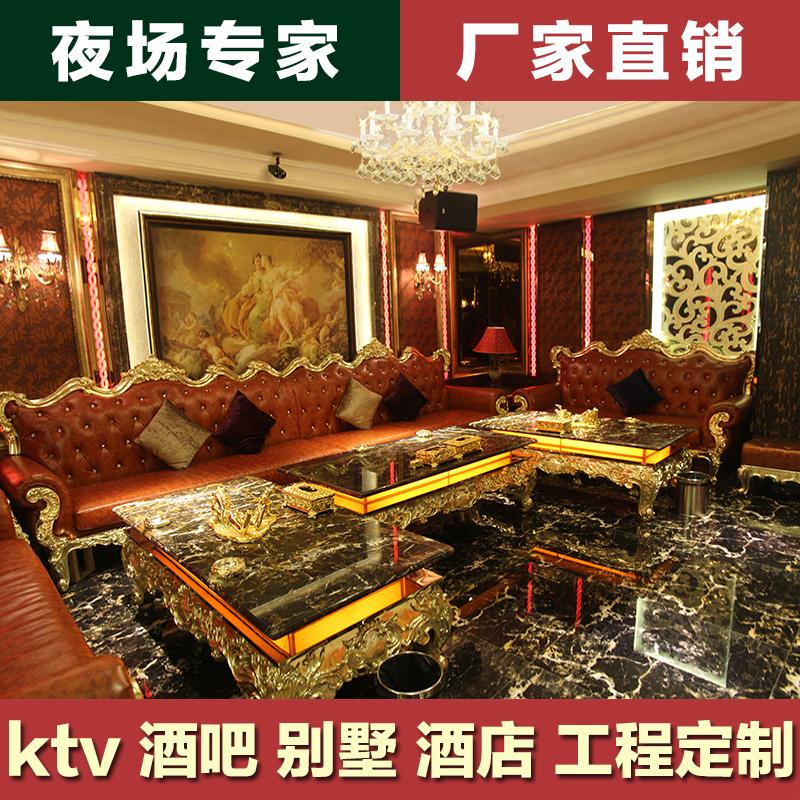 Ktv диван Европейский кофейный столик пакет Комбинированный диван высококачественный U-образная ткань ночной клуб диван на заказ