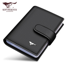 Seven Wolf Cards Bag Men's Bank Card Set Thin Leather Cover Small Certificate Position Dermal Large Capacity Credit Card Clamp Multi-Card Position