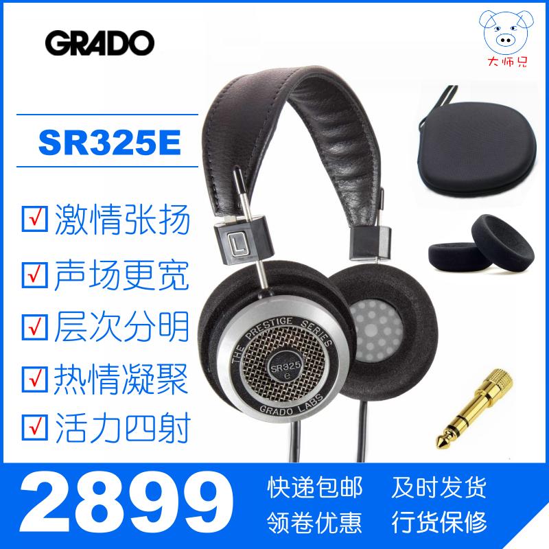 GRADOLABS SR325E歌德有线动圈发烧hifi高保真头戴便携耳机