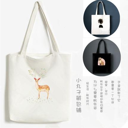 帆布包女单肩日韩文艺森系学生书包手提环保购物袋简约百搭小清新