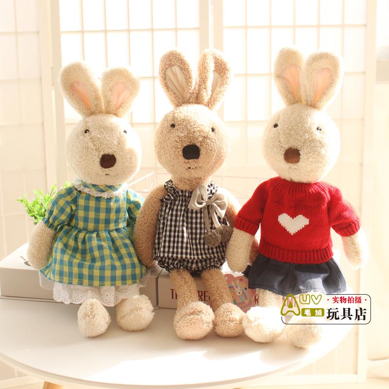 Мягкие игрушки Артикул 566687496222