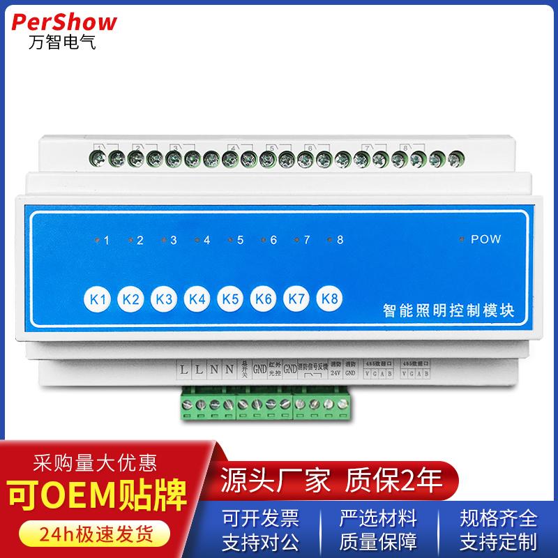 Системы управления освещением Артикул 591397130745