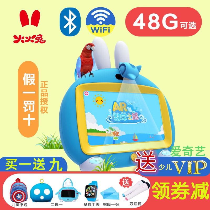 火火兔i6S+早教机儿童早教机触摸wifi护眼WiFi视频学习机小学课程