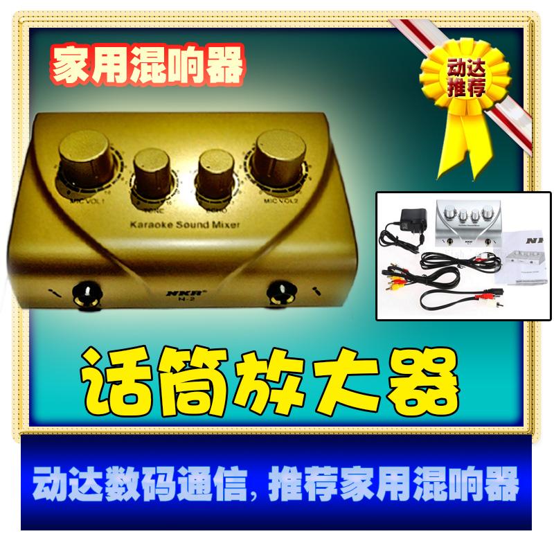 Акции снижение цен домой семья KTV кара OK машинально назад уровень эффект устройство смешивать кольцо устройство смешивать амортизаторы микрофон увеличить устройство
