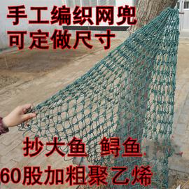 大号抄网头大抄网布超大网兜特大号鱼兜抄大鱼的网手工编织渔网