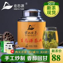 2019新茶霍山黃芽500克特級雨前春茶高山黃茶手工茶葉家庭散裝