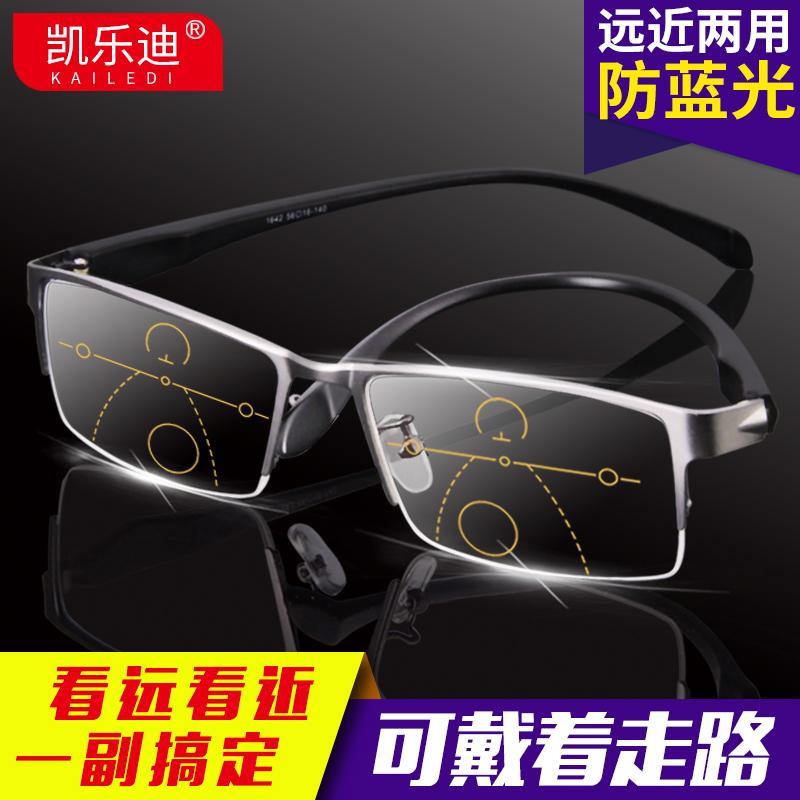 德国智能老花镜男远近两用高清自动变焦防蓝光老光眼镜舒适防疲劳
