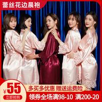 查看晨袍女新娘独特蕾丝睡袍结婚睡衣红色冰丝浴袍婚礼伴娘拍照可定制价格