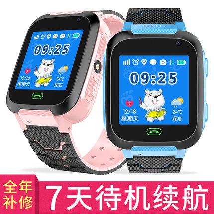 安士迪儿童电话手表 智能gps定位手机学生防水男孩多功能手环女孩