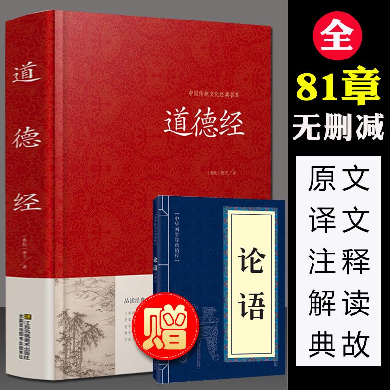 Внутриигровые ресурсы China Game Center Артикул 599382395461