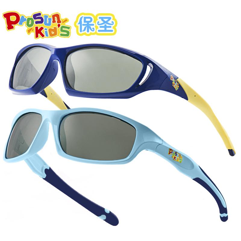 保圣儿童太阳镜偏光太阳眼镜男女童潮轻盈软腿宝宝孩子墨镜3-12岁