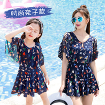 The mother-child dress of a friendly swimsuit a stylish girls bathing suit